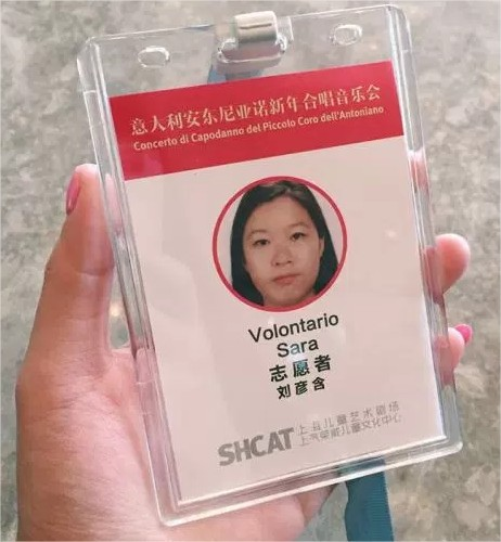 La storia di Sara Liu Testimonianze Musicali - Google Chrome